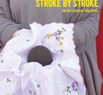 strokebystroke